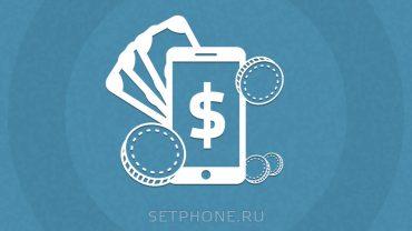 Пятерка лучших мобильных приложений для заработка