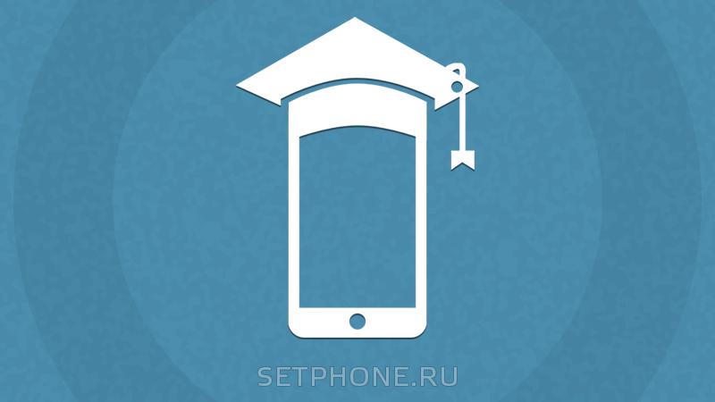 мобильные приложения для студентов