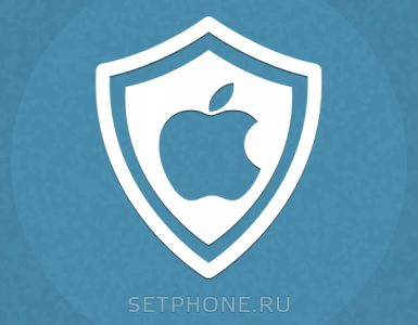 антивирусы для iOS