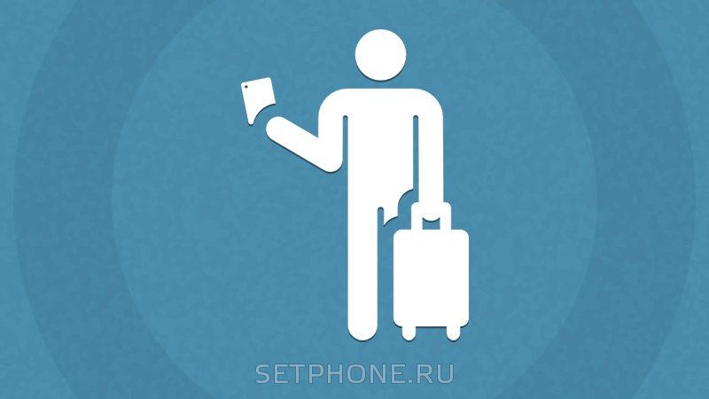 приложения для туристов