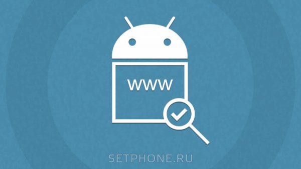 Продается самый лучший быстрый браузер для телефона пожелать тебе
