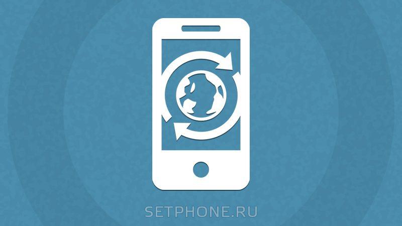 браузер для iPhone