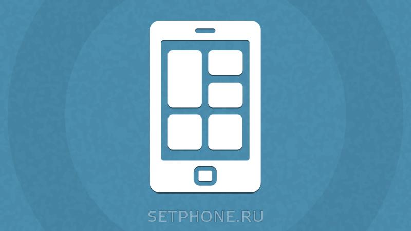 лаунчеры для Android