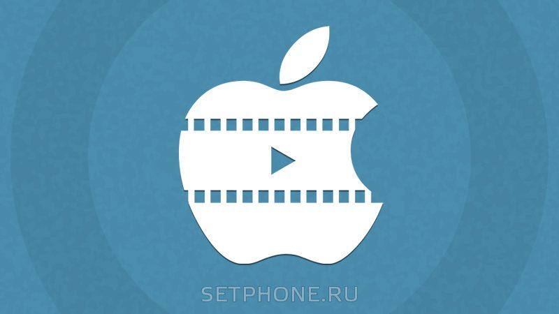видеопроигрыватели для iPhone