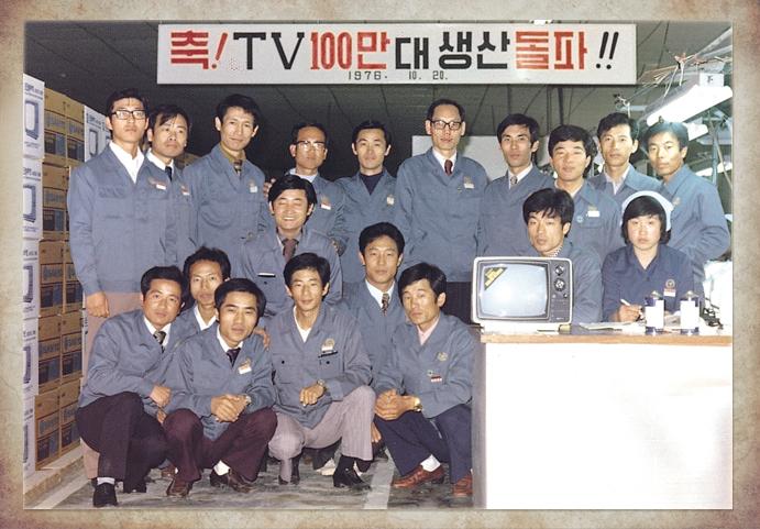 1976_2