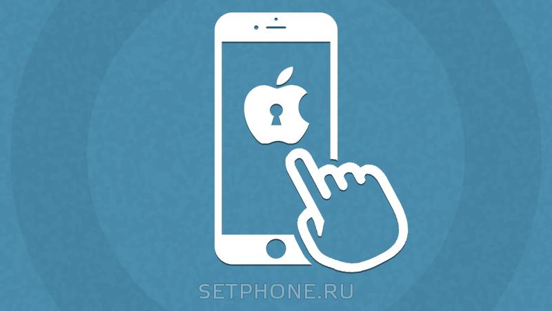 Новая учетная запись apple id