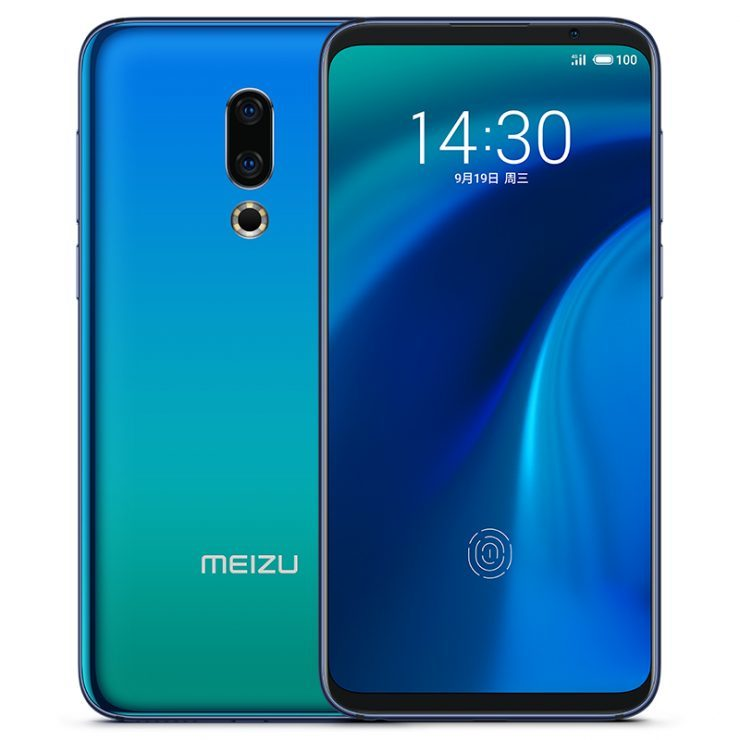 MEIZU-16TH
