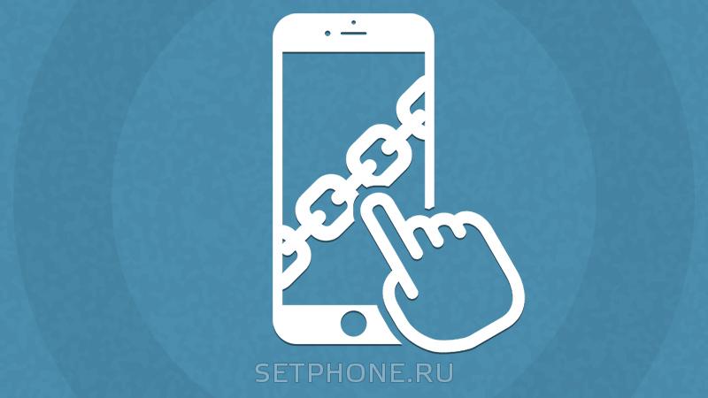 Как удалить джейлбрейк с айфона 4