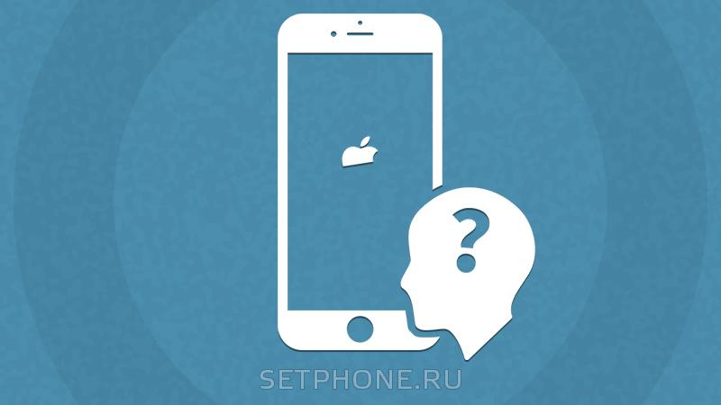 Iphone не включается горит itunes яблоко яблочко