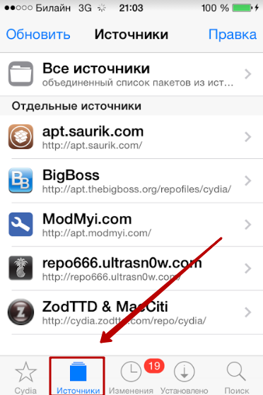 Ebook Cydia
