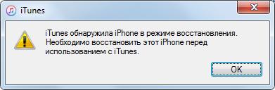 Не загружается айфон 6 висит на яблоке. Проблемы с Айфоном: устройство виснет на яблоке и не включается