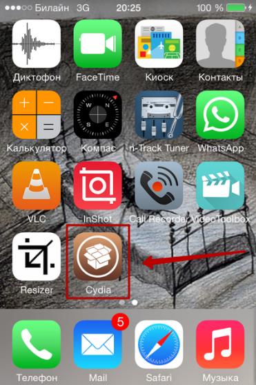 Как сделать джейлбрейк: скачать Jailbreak для iOS 7