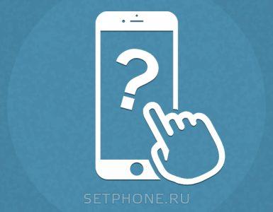 Как создать плейлист iPhone
