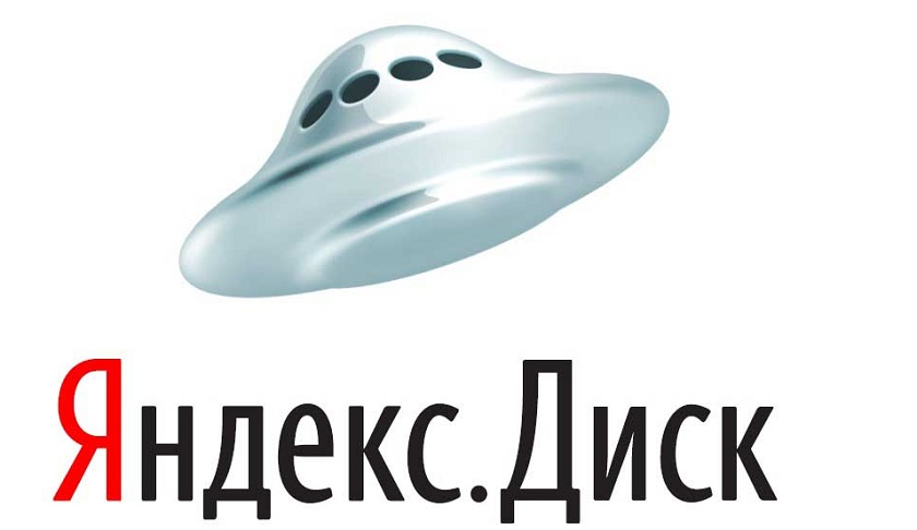 http://techfeeds.ru/wp-content/uploads/2016/07/D0AFD0BDD0B4D0B5D0BAD181.D094D0B8D181D0BA.jpg