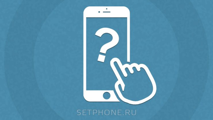 Как отследить жену по телефону