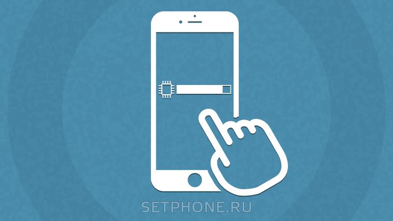 Как проверить память на айфоне 5s