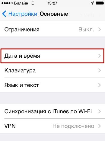 iphone 5 не ловит мобильную сеть