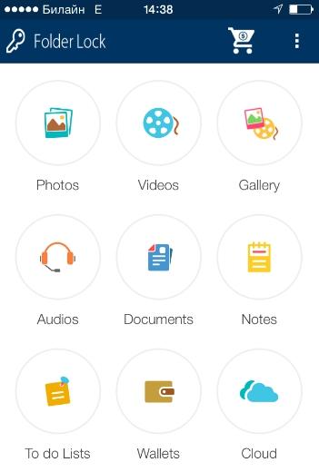 Как в айфоне создать папку для