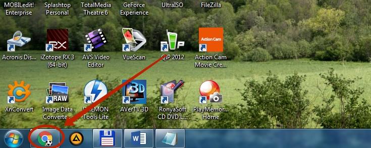 C:\Raspechatat na Android 01.jpg