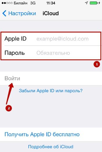 как удалить все с iphone 5