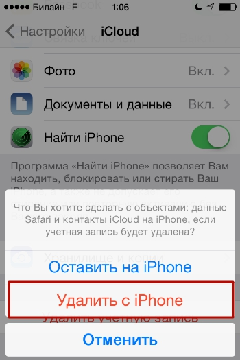 Как удалить айфон перед продажей