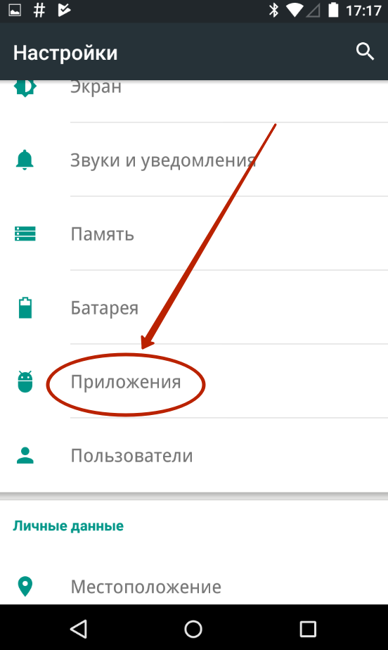 Картинки по запросу запущенные приложения на смартфоне
