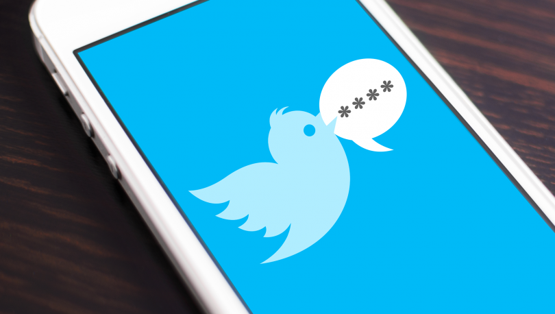 Скачать Приложение Бесплатно Твиттер - фото 7