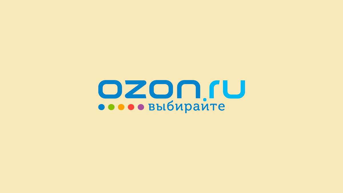 Загрузить Озон Интернет Магазин Бесплатно