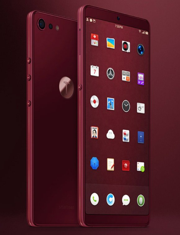 https://www.gizmochina.com/wp-content/uploads/2017/11/Smartisan-Nut-Pro-2-Red-4.jpg