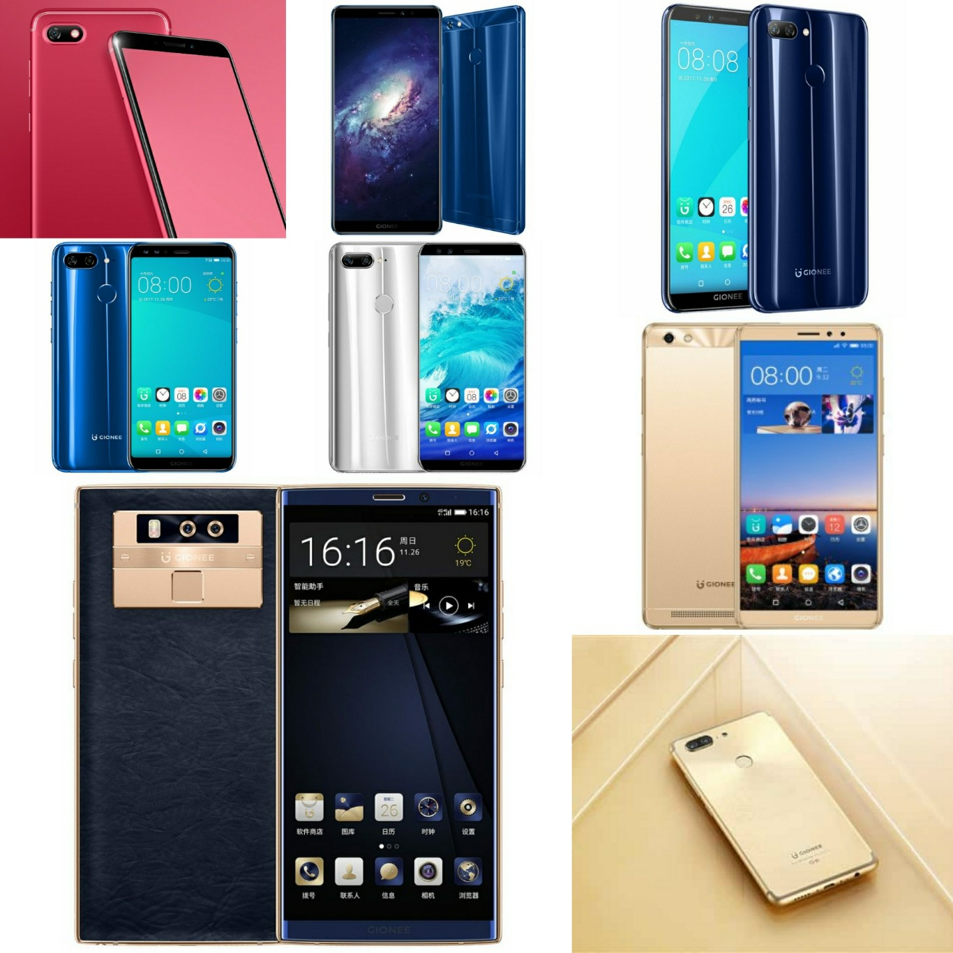 https://www.androidheadlines.com/wp-content/uploads/2017/11/Gionee-8-smartphones-launch-1.jpg