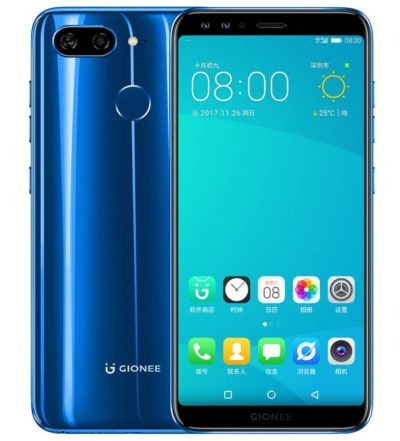 https://www.androidheadlines.com/wp-content/uploads/2017/11/Gionee-S11-official-image-1-400x441.jpg