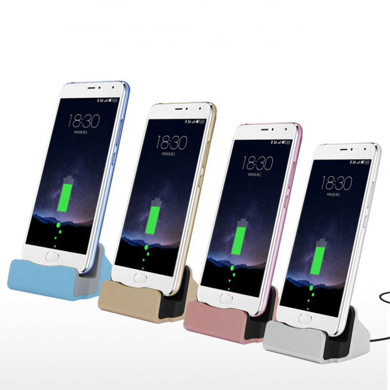 https://ae01.alicdn.com/kf/HTB1UXxzRVXXXXbxXXXXq6xXFXXXQ/PhoFir-Desktop-Charger-Dock-Station-For-Samsung-HuaWei-XiaoMi-HTC-Vivo-Oppo-Android-USB-Sync-Data.jpg