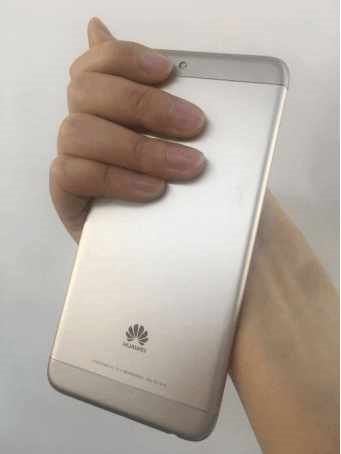https://www.gizmochina.com/wp-content/uploads/2017/12/Huawei-Enjoy-7S-live-image-b.jpg