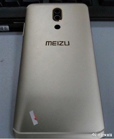 Meizu 15 Plus rear