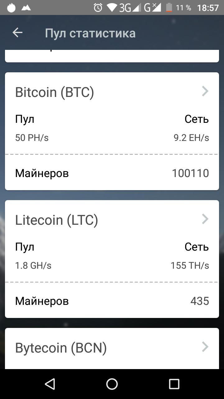 Obțineți Bitcoin miner Guide - How to start mining bitcoins - Microsoft Store ro-MD