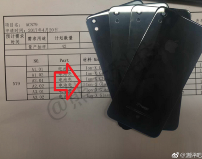 iPhone SE 2 glass back panels surfaced on Weibo