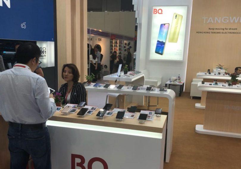 BQ_выставка