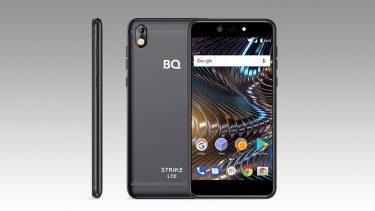 BQ-5209L Strike LTE
