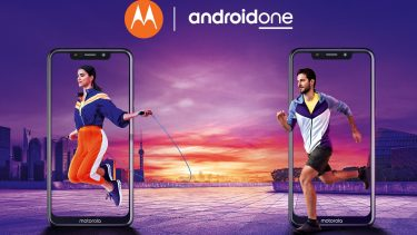 Motorola One One Power