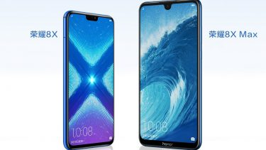 Honor 8X-8X Max