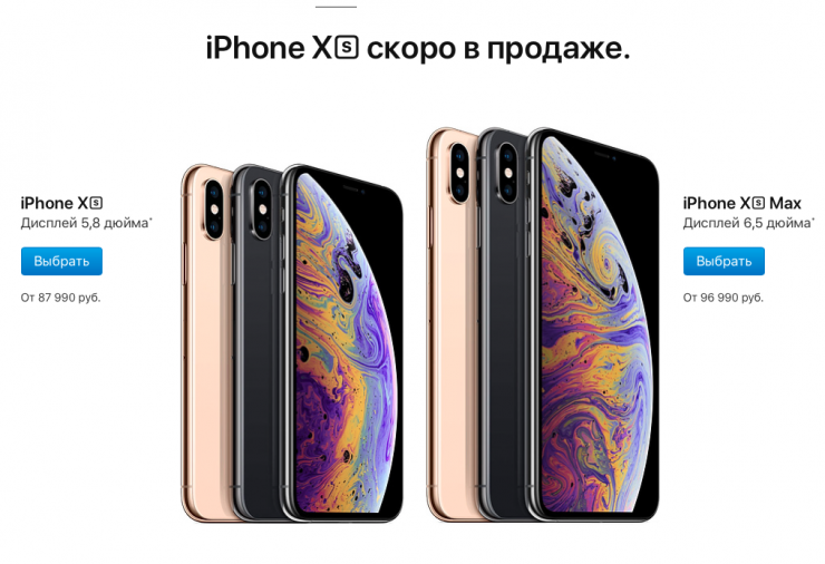 iPhone XS XS Max