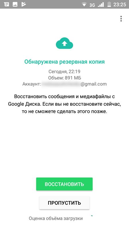 Работает ли whatsapp без сим