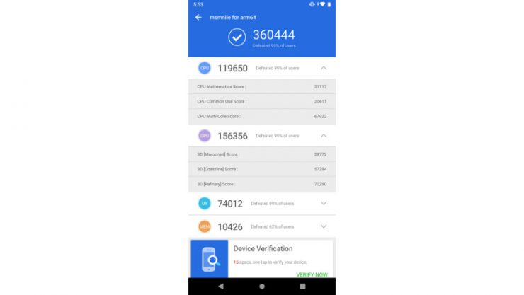 Antuntu benchmark results for the Qualcomm Snapdragon 855