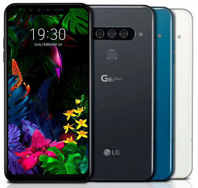 LG G8 ThinQ-G8s ThinQ