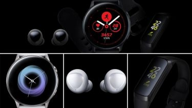 samsung-Galaxy-Watch-Active-galaxy-fit-fit