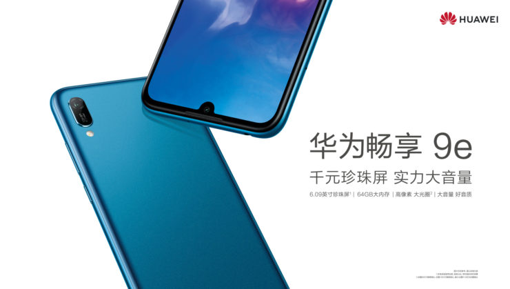 Huawei-Enjoy-9e