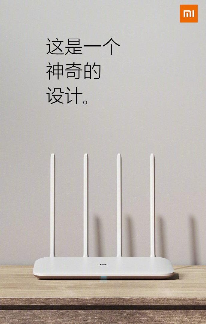 Xiaomi-Mi WiFi Router 4A и 4A Gigabit Edition