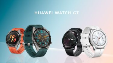 Huawei Watch GT Active-Watch GT Elegant
