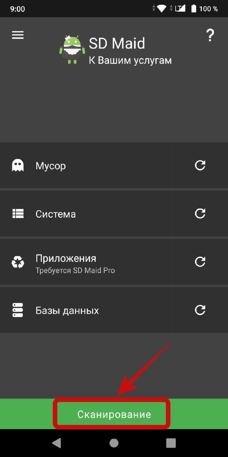 Как ускорить работу смартфона или планшета на Android