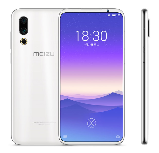 Meizu-16S